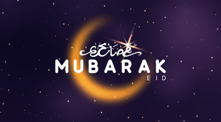 Eid Mubarak vector background. Arabic calligraphic text of Ramadan Kareem. Night view starry sky bright moon, light half a month. Design greeting card, banner, poster. Traditional Islamic holy holiday
