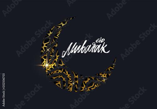 Eid mubarak vector background calligraphic text of ramadan kareem calligraphic text of ramadan kareem creative design greeting card m4hsunfo