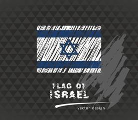 Flag of Israel, vector pen illustration on black background