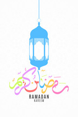 Lantern in flat style and multicolored calligraphy drawn by hand. Islamic geometric ornament. Arabic lantern. Background for Ramadan Kreem. Ramazan flyer. Eid Mubarak. Vector illustration