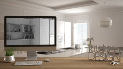 Architect designer project concept, wooden table with house keys, letters kitchen design and desktop showing blueprint CAD sketch, blurred draft space in the background, white interior design