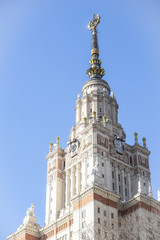 Moscow university building