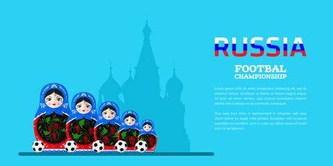 Russia fotball championship