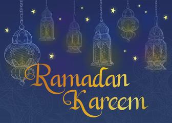 Ramadan Kareem. Festive lights in the night sky