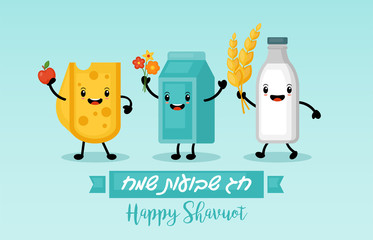 Shavuot holiday banner design