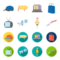 TV, megaphone, a man with a poster, an airplane with a banner.Advertising,set collection icons in cartoon,flat style vector symbol stock illustration web.