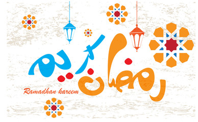 Ramadan Kareem greeting cards in Arabic calligraphy style (translation Generous Ramadhan) . Ramadhan or Ramazan is a holy fasting month for Muslim-Moslem. Vector islamic design background