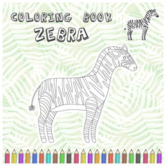 Cute cartoon smiling zebra silhouette for coloring book. Childish flat illustration of outline striped horse for kids app design, educational and fun color games