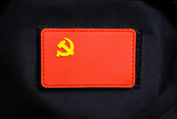 Red flag of Soviet Union.  USSR military chevron