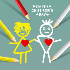 Vector Illustration on the theme Children`s day. For a poster or banner