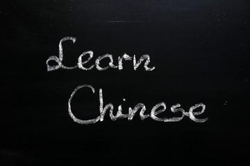 Learn Chinese text written on chalkboard