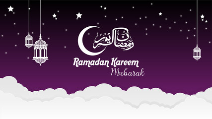 Beautiful Ramadan Kareem mubarak Concept banner template vector