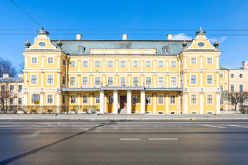 front view of Menshikov Palace in St Petersburg