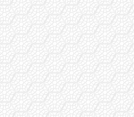 Geometric  floral seamless lace pattern. White paper effect. Arabic style background. Oriental ornament.  Vector design template for invitations, social media, textile, wallpapers, etc