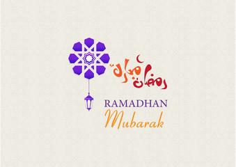 Ramadan Kareem greeting cards in Arabic calligraphy style (translation Generous Ramadhan) . Ramadhan or Ramazan is a holy fasting month for Muslim-Moslem. Vector islamic design background