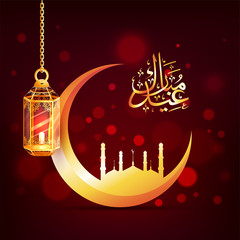 Crescent golden moon and mosque, hanging illuminated lantern and arabic calligraphic text Eid Mubarak on shiny burgundy background.