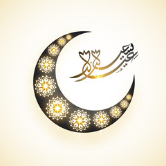 Arabic Islamic calligraphy text Eid Mubarak and floral pattern decorated moon on white background.
