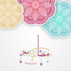 Arabic calligraphic text Ramadan Kareem with intricate floral patterns.