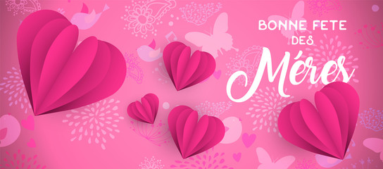 Mothers day paper art web banner in french