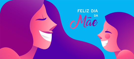 Mother day Portuguese banner of girl and mom