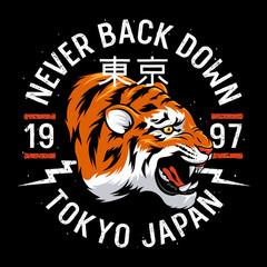 Tiger 011