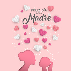 Mother day spanish card for family holiday love