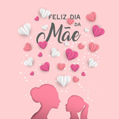 Mother day portuguese card for holiday love