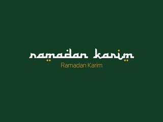 Ramadan mubarak. Ramadan kareem. Islamic holly month