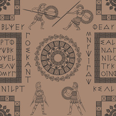 Seamless pattern with ancient greek letters, fighting people and ornament. Traditional ethnic background. Vintage vector illustration