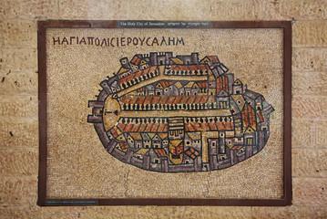 Mosaic on Cardo  street in Jerusalem. Israel