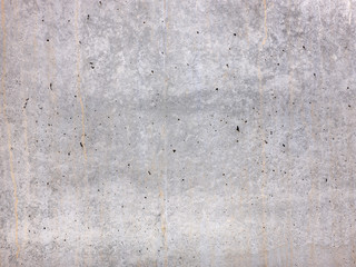 Rich concrete background texture. Raw gray concrete texture, customizable, suitable for background use.