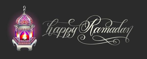happy Ramadan greeting card with beautiful lantern