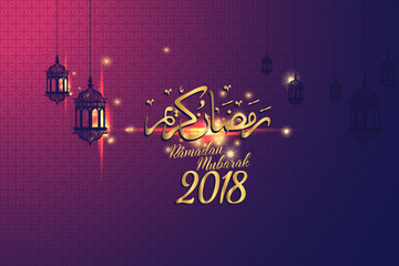Holy Ramadan Abstract design Template for Background, Ramadan Mubarak