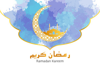 Ramadan wishing vector banner. Islamic background. Ramadan Kareem or Eid Mubarak greeting card, advertising or other your content.