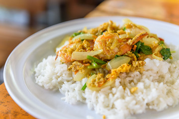 Fried Rice with Curry Powder.