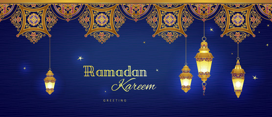 Raster banner for Ramadan Kareem greeting.