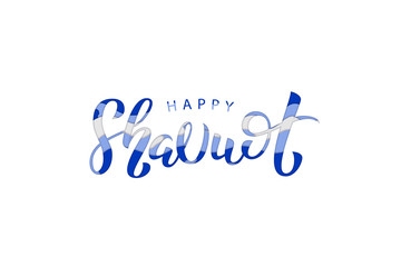 Vector realistic isolated lettering logo for Shavuot Jewish holiday with paper cut layer design for decoration and covering. Concept of Happy Shavuot.