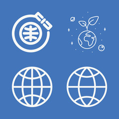 Set of 4 earth outline icons
