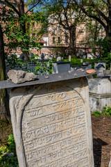 L'ancien cimetière Juif de Cracovie
