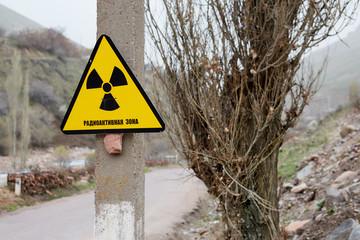 Sign radioactive zone, radiation