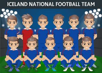 Iceland National Football Team for International Tournament