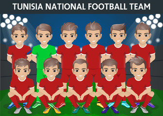 Tunisia National Football Team for International Tournament