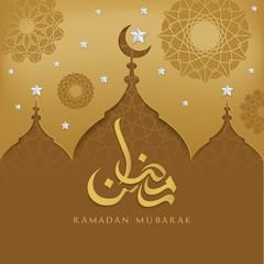 Ramadan mubarak beautiful greeting card with arabic calligraphy