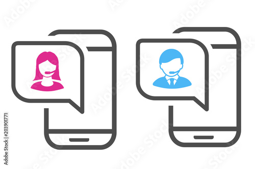 Vector Call Icon Contact Icon With Symbol Of Avatar Support And
