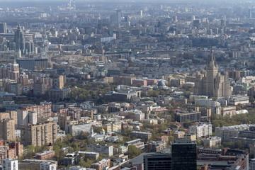 Панорама Москвы с 89 этажа небоскреба СИТИ. Красная Пресня, Беговая, Тверская..