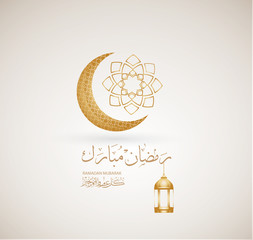 Ramadan Kareem greeting card template  arabic calligraphy with colorful crescent islamic banner background design TRANSLATION : blessed ramadhan