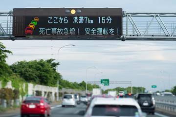 高速道路の渋滞イメージ
