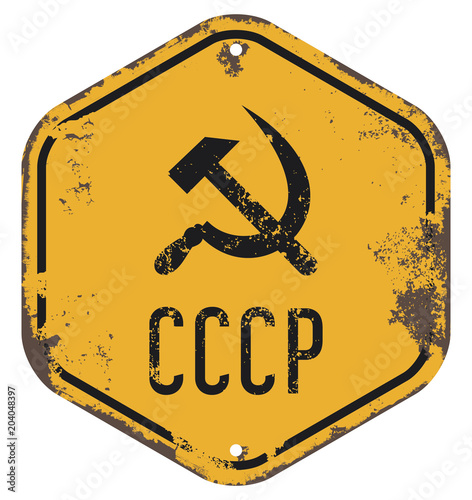 Soviet Union Symbol On A Rusty Board Stock Image And Royalty Free