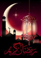 Ramadan Kareem poster. Crescent moon hanging lantern and arabic calligraphy.
