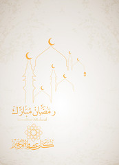 Ramadan Kareem mubarak greeting cards in Arabic calligraphy style (translation Generous Ramadhan) . Ramadhan or Ramazan is a holy fasting month for Muslim-Moslem. Vector islamic design background